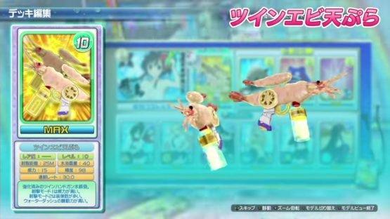 Senran Kagura: Peach Beach Splash DLC Trailer and Closer Look at DoA Characters