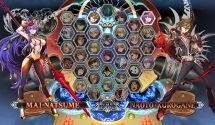 BlazBlue Centralfiction Steam Version Available Now with 10% Off