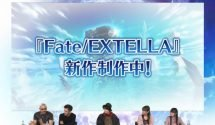 Marvelous Announces New Fate/EXTELLA Game In Development