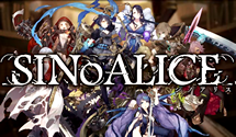 SINoALICE Gets Its First Gameplay Trailer