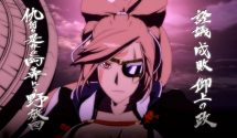 Baiken Detailed in Latest Guilty Gear Xrd REV 2 Spotlight