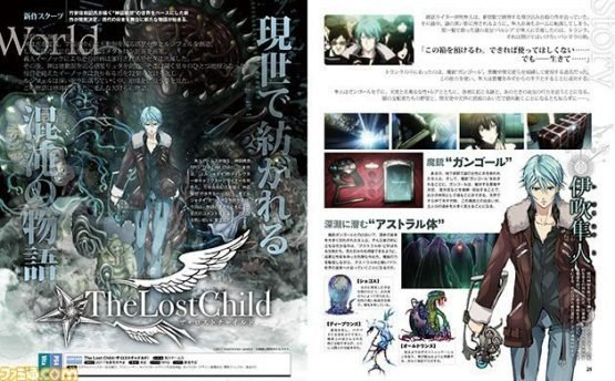 The Lost Child Announced for PS4 & Vita, from El Shaddai's Director 1