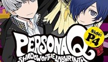 Persona Q Side: P4 Manga Cover Art for Volumes 3 and 4 Revealed