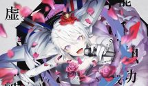 The Caligula Effect Retardé au 9 Mai en Europe