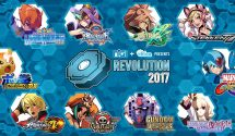 Revolution 2017 Takes Place This October