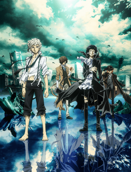 Bungo Stray Dogs: Dead Apple Teaser Trailer Released