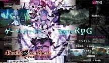Death end re;Quest is Compile Heart's Latest Game