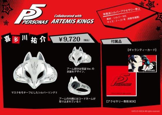 Bagues Persona 5 - Fox