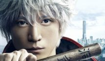 New Trailer for Live Action Gintama Film Released