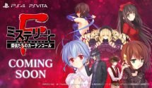 Mystereet F: The Detectives' Curtain Call Getting PS4 and Vita Releases