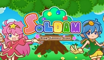 Soldam: Drop, Connect, Erase Coming to Switch