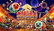 Taiko no Tatsujin: Session de Dodon ga Don! Details Released