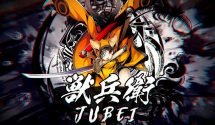 BlazBlue: Central Fiction Gets Playable Jubei This Summer!