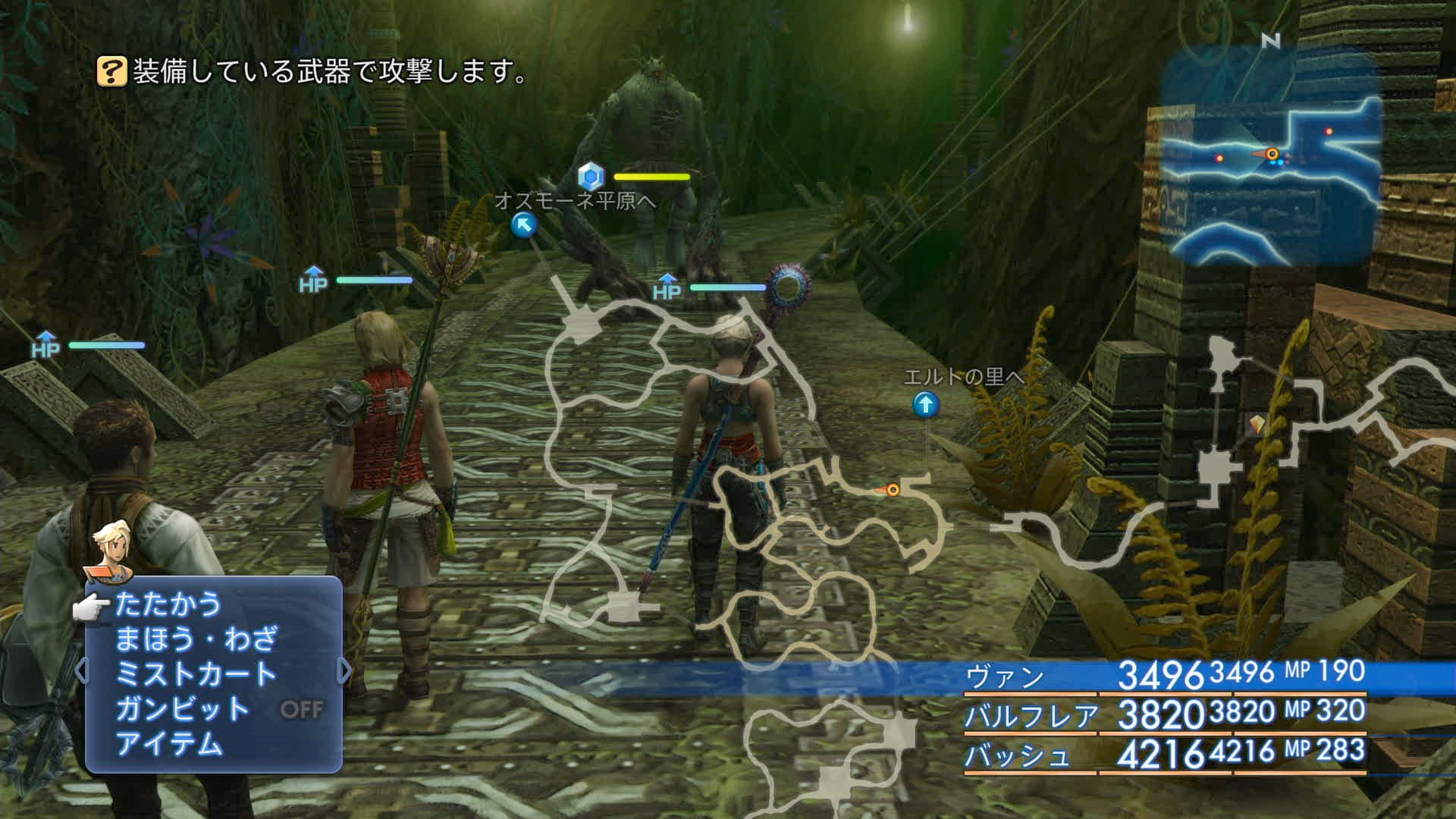 Final Fantasy XII The Zodiac Age Review (PS4) - Rice Digital