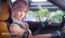 Final Fantasy XIII Meets Nissan in Newest Ad