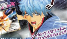Gintama Last Game Adaptation Announced
