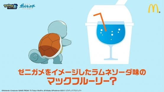 McDonald's Japan Offers Strange Pokémon McFlurries