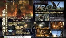 Dragon's Dogma: Dark Arisen Releases in Japan in October