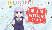 Crunchyroll to Stream New Game!! and More