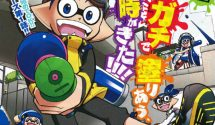 Splatoon Anime Announced Based on the Manga