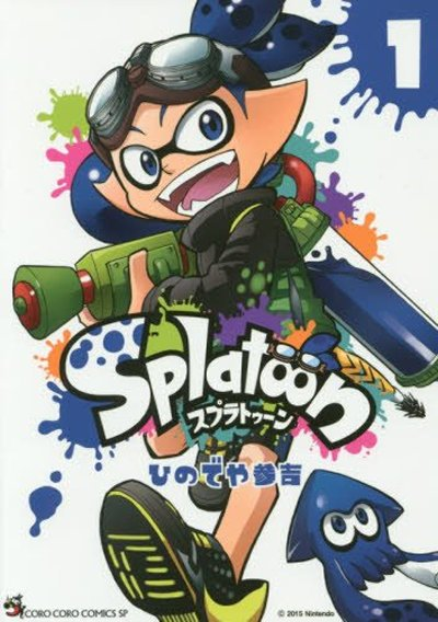 splatoon anime