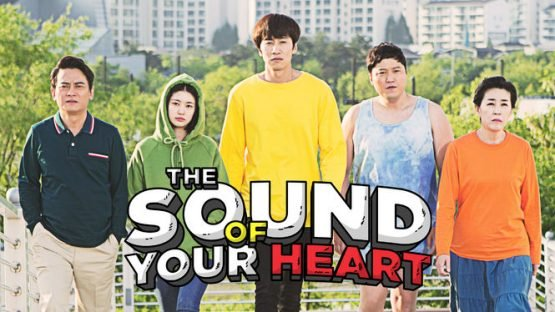 The Sound of Your Heart Review 3