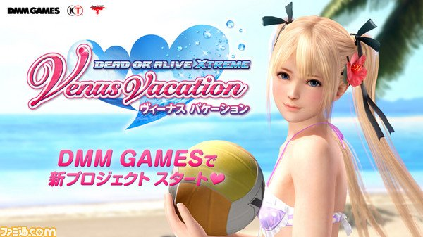 Dead or Alive Xtreme Venus Vacation Browser Game Launches in