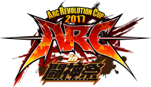 Revolution 2017 Announced as ARC Qualifier: 5 Japan Trips Up For Grabs!
