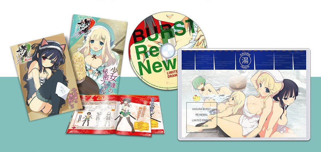Burst-ReNewal-Nyuu-Nyuu-DX-Pack-03.jpg