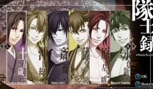 Hakuoki: Kyoto Winds PC Opening Movie Released