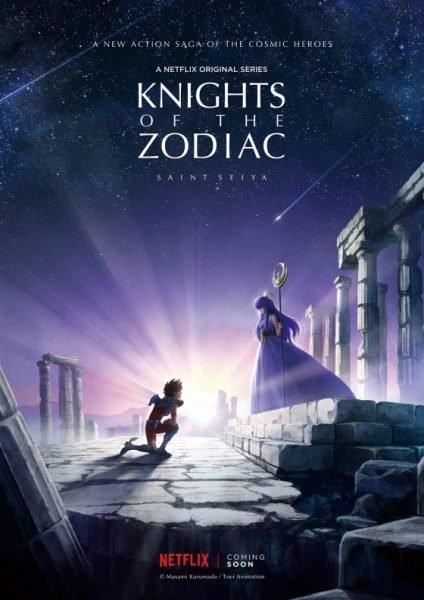 Netflix 3DCG Saint Seiya Anime Series Announced
