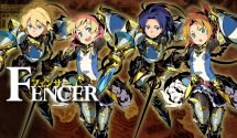 Etrian Odyssey V Fencer Trailer Released