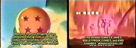 The VHS Dragon Ball Fan Sub Community Had a Lot of Drama 2