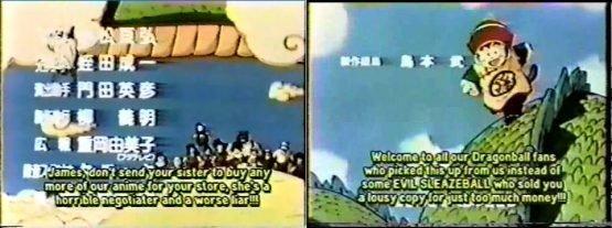 The VHS Dragon Ball Fan Sub Community Had a Lot of Drama 3