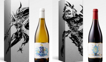 Square Enix Announces Anniversary Final Fantasy Wines