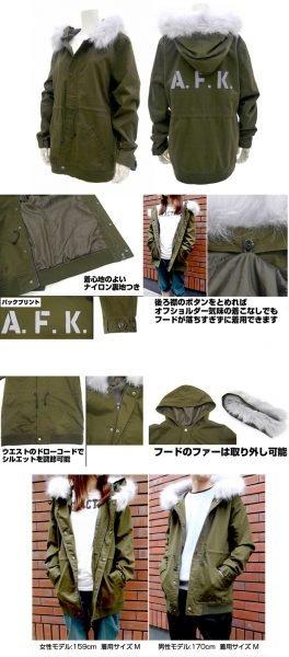 Cospa to Release Persona 5 Jackets Supervised by Shigenori Soejima