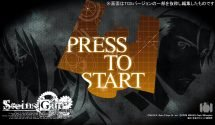 Steins;Gate Elite Gameplay Trailer Revealed at Tokyo Game Show