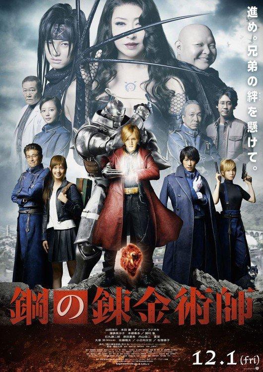Full Cast Fullmetal Alchemist Poster Revealed for Live ...