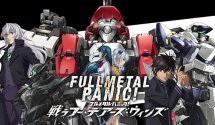Bandai Namco Announces Full Metal Panic! Game for PS4