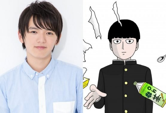 Mob Psycho 100 Live Action Drama Announced for January