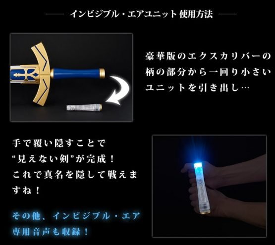 Aniplex+ Celebrates Heaven's Feel with Fate/stay night Excalibur Replica