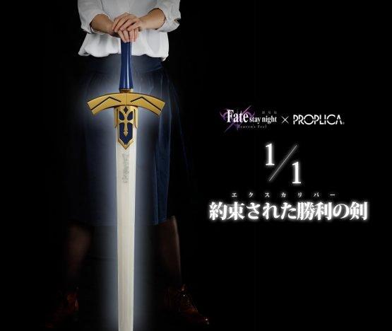 Aniplex+ Celebrates Heaven's Feel with Fate/stay night Excalibur Replica