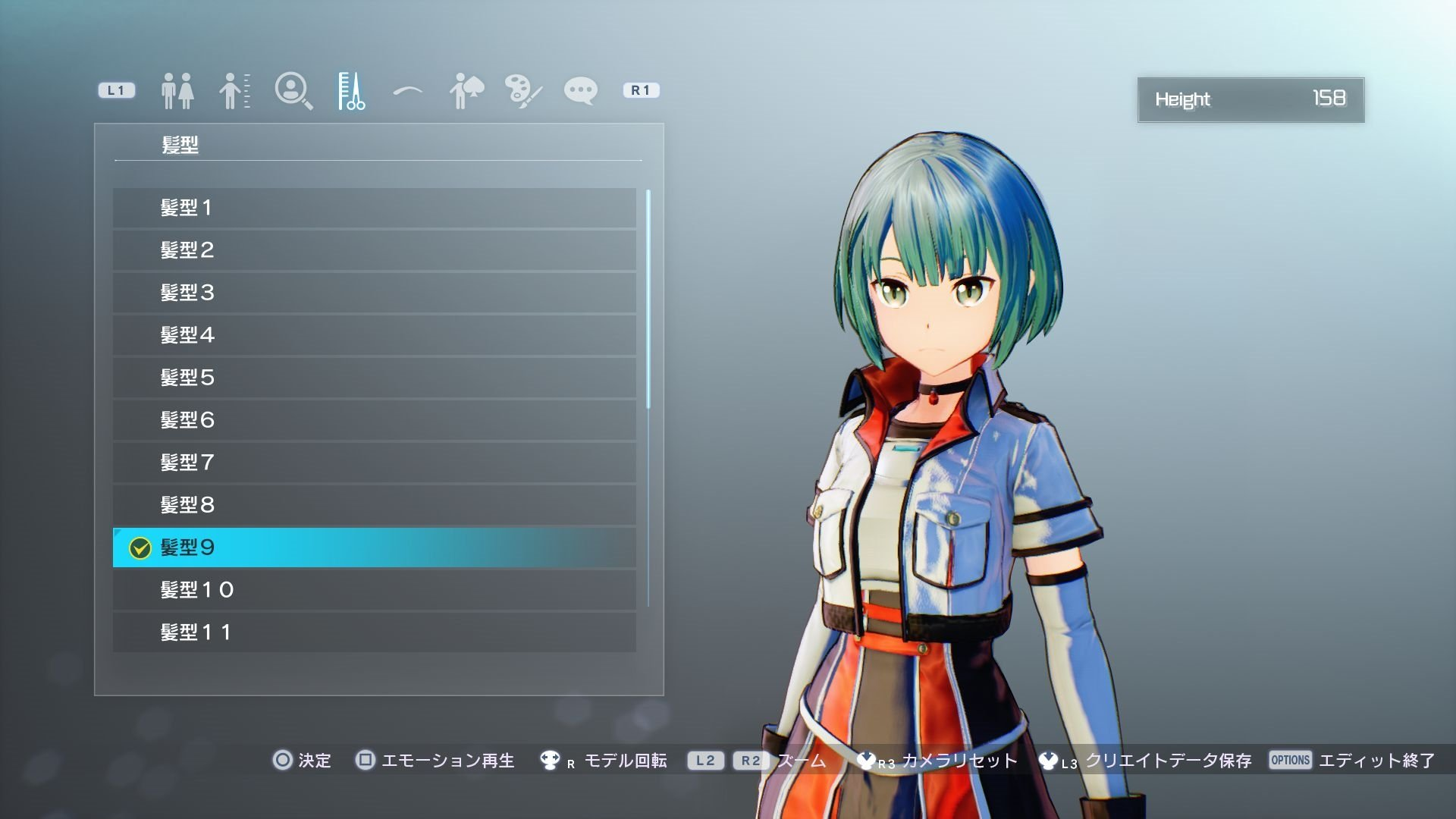 Anime avatar creator virtual World