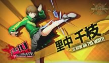 Chie, Noel and Waldstein Join BlazBlue Cross Tag Battle