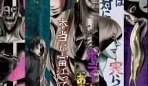 Junji Ito Anime Collection Receives Lots of New Details