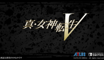 Switch Exclusive Shin Megami Tensei V Trailer Released