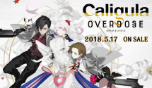Caligula Overdose Is Headed to PS4 Alongside an Anime Adaptation