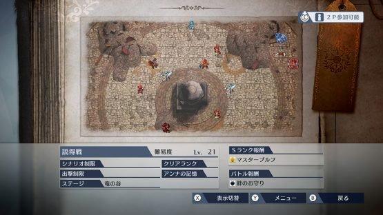 First Fire Emblem Warriors DLC Pack and Update 1.3.0 Details