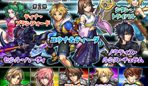 Final Fantasy x Monster Strike Second Crossover Event Announced