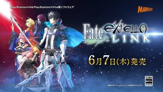 Fate/EXTELLA Link Release Date Announced, Adds Drake, Astolfo, & Scathach 1